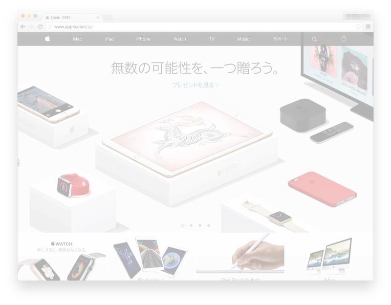 Translucent-Window-Mac-App-Afloat-20