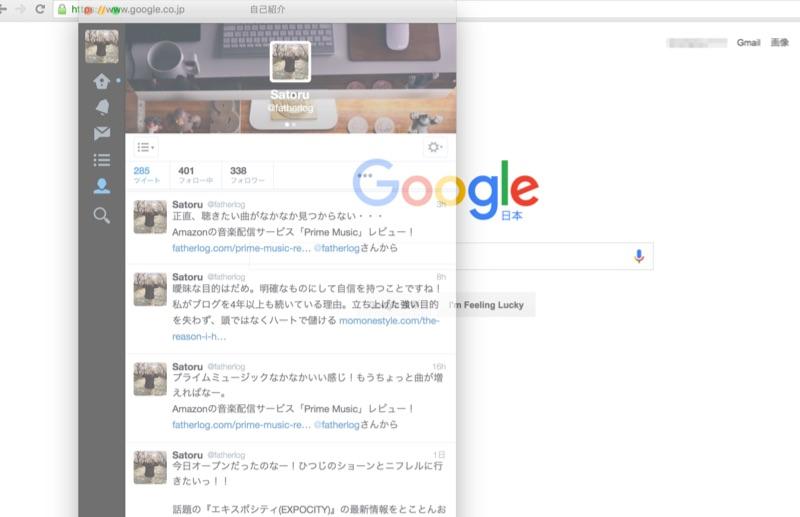 Translucent-Window-Mac-App-Afloat-22