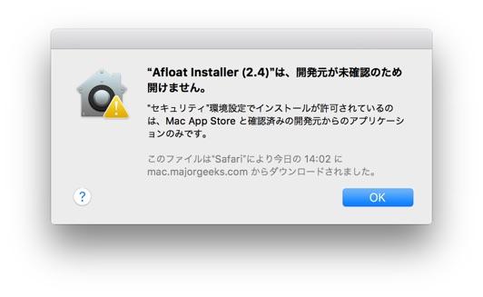 Translucent-Window-Mac-App-Afloat-6