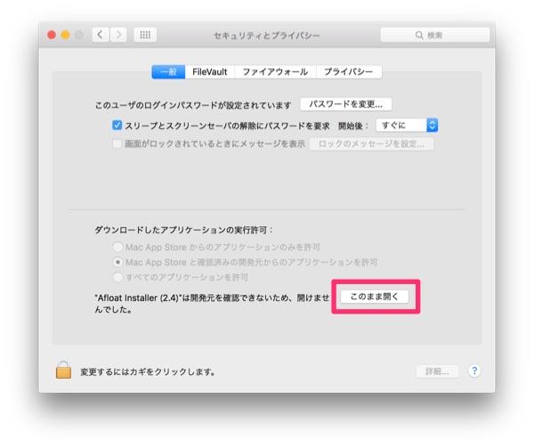 Translucent-Window-Mac-App-Afloat-7