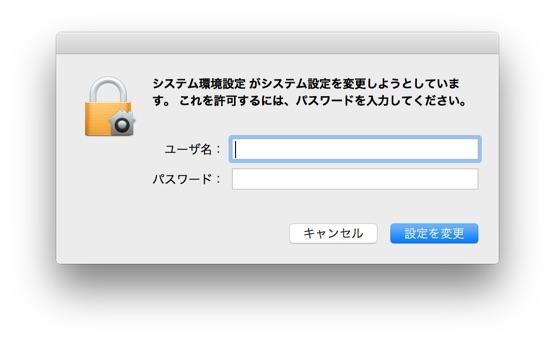 Translucent-Window-Mac-App-Afloat-8