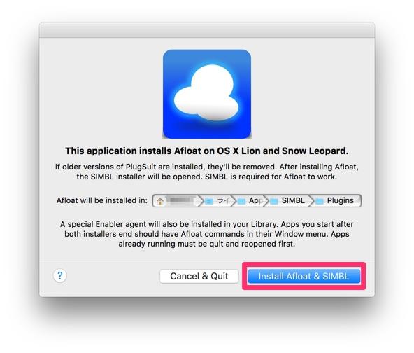Translucent-Window-Mac-App-Afloat-9