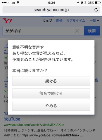 Yahoo-GAGABABA-3
