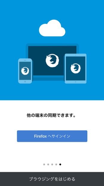 iOS-Firefox-Release-3