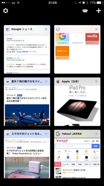 iOS-Firefox-Release-5
