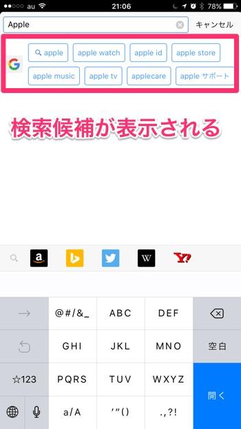 iOS-Firefox-Release-7
