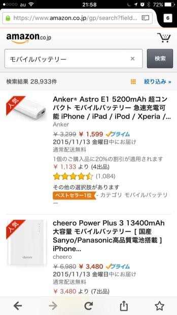 iOS-Firefox-Release-9