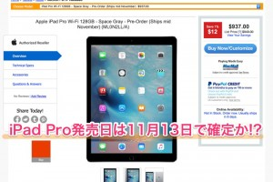 iPad-Pro-Preorder-1