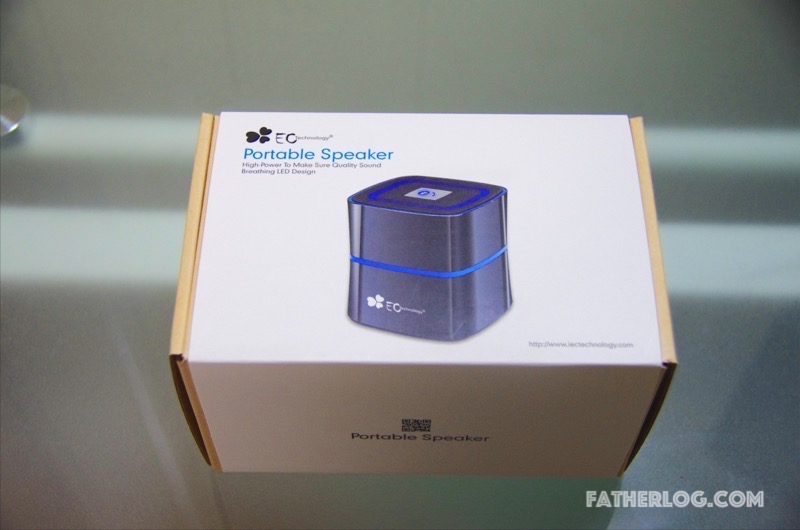 EC-Technology-Bluetooth-Speaker-06