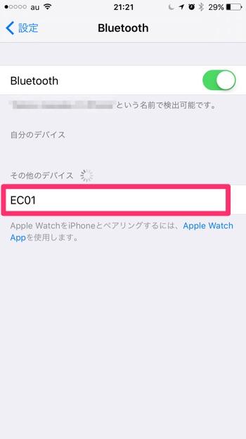 EC-Technology-Bluetooth-Speaker-20