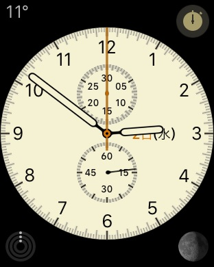 How-To-Initialize-Apple-Watch-10