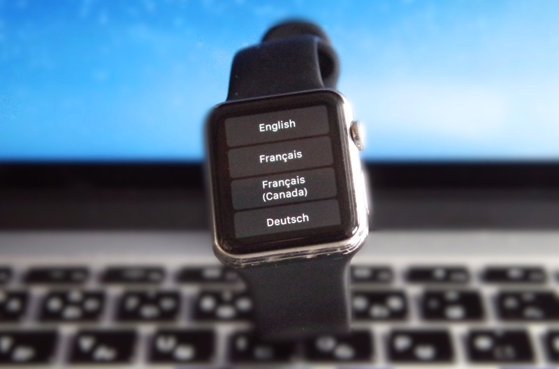 How-To-Initialize-Apple-Watch-9