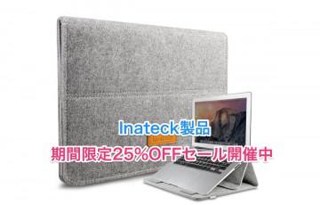 Inateck-Amazon-sale-2015-Dec-1