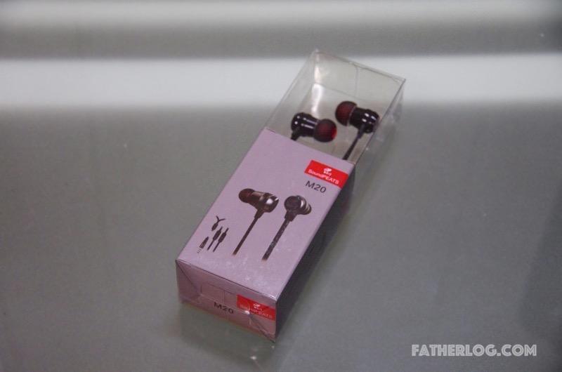 Sound-Peats-M20-02