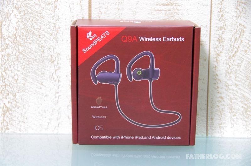 Sound-Peats-Q9A-02