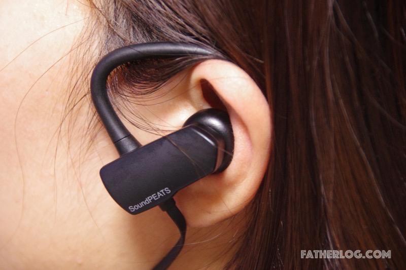 Sound-Peats-Q9A-17