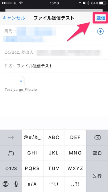 iOS-9.2-Mail-Drop-5