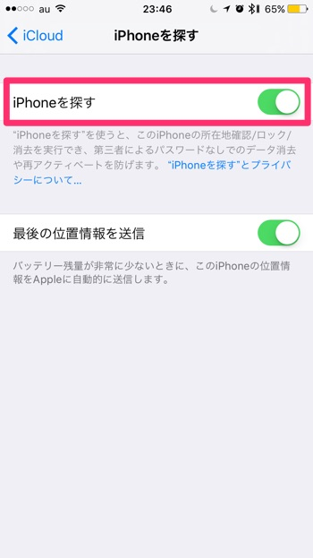 iPhone-Express-Exchange-Servise-of-Apple-Care-Plus-10