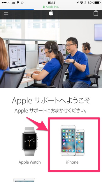 iPhone-Express-Exchange-Servise-of-Apple-Care-Plus-11