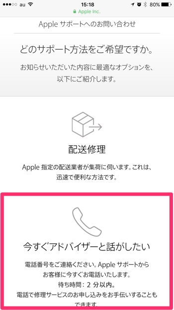 iPhone-Express-Exchange-Servise-of-Apple-Care-Plus-14