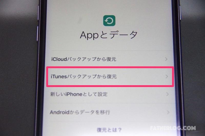 iPhone-restoration-04