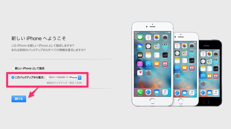 iPhone-restoration-09