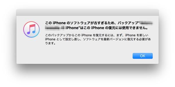 iPhone-restoration-11