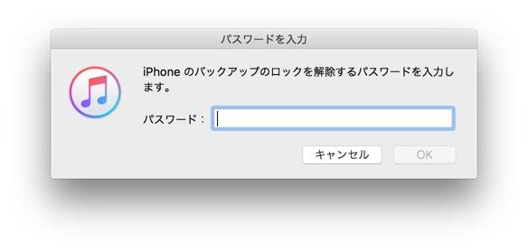iPhone-restoration-12