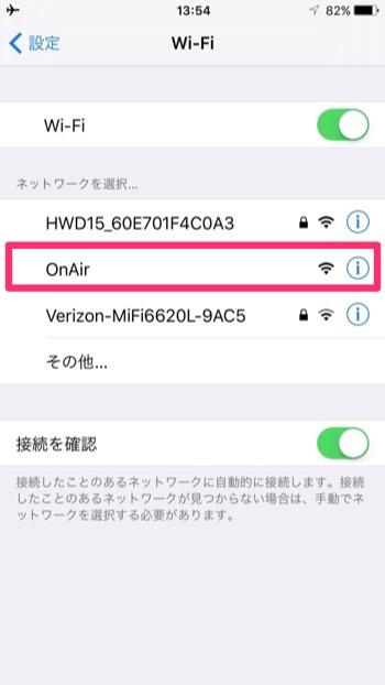 ANA-Wi-Fi-Service-05