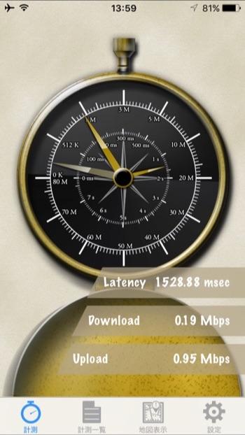 ANA-Wi-Fi-Service-10