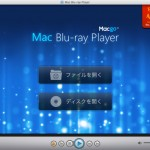 Macgo-Blu-ray-Player-01