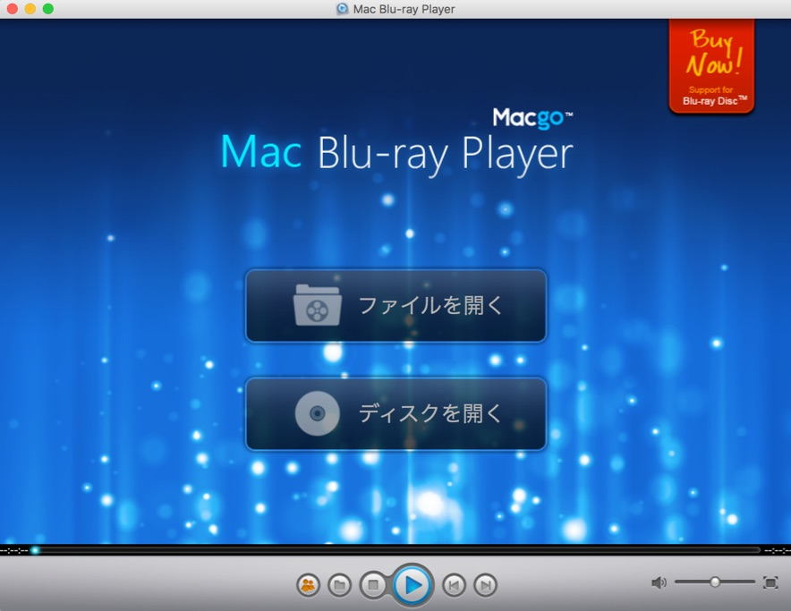 Macでブルーレイを再生できるアプリ「Macgo Blu-ray Player」が便利!