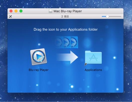 Macgo-Blu-ray-Player-02