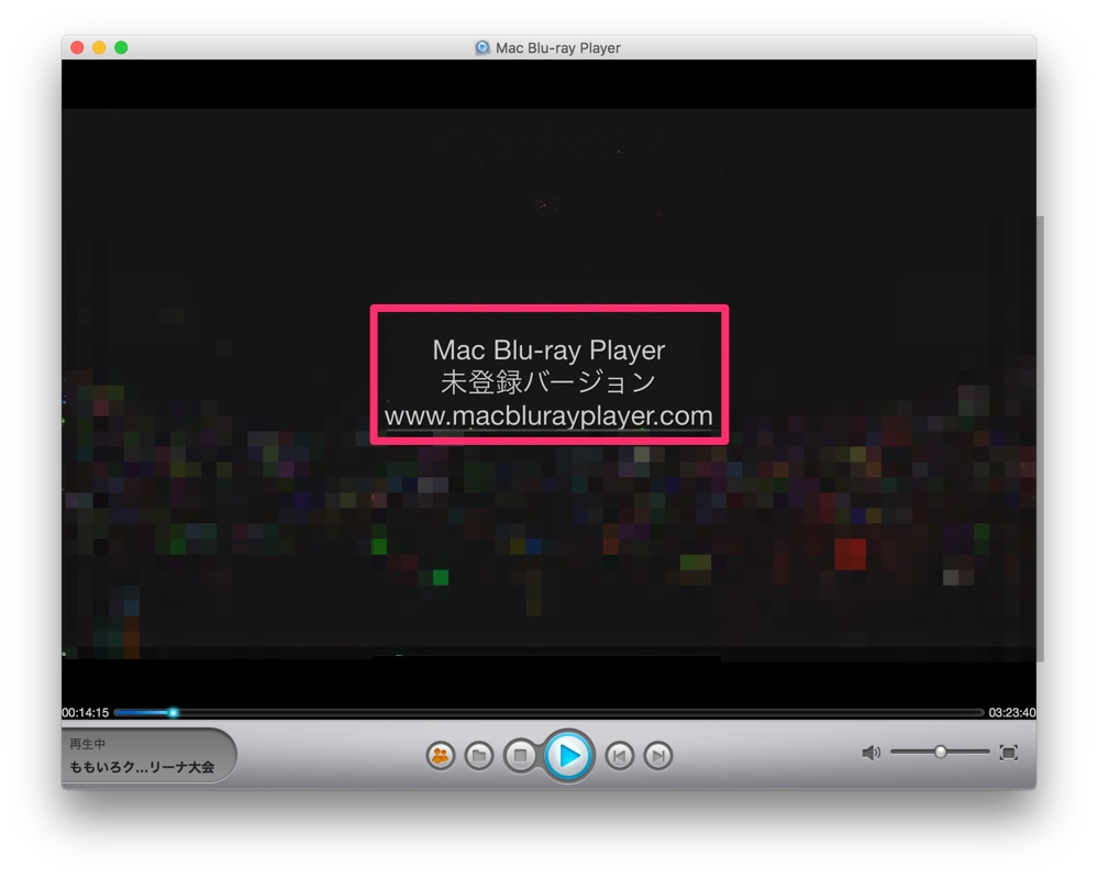 Macgo-Blu-ray-Player-06