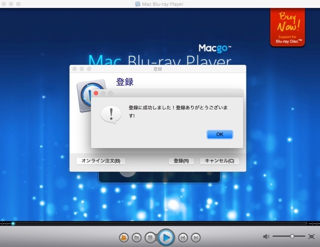 Macgo-Blu-ray-Player-09