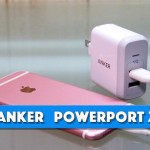 Anker-PowerPort-2-Review-00