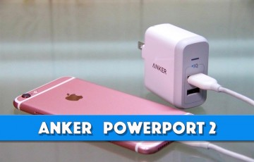 Anker-PowerPort-2-Review-00