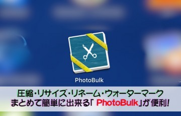 PhotoBulk-01