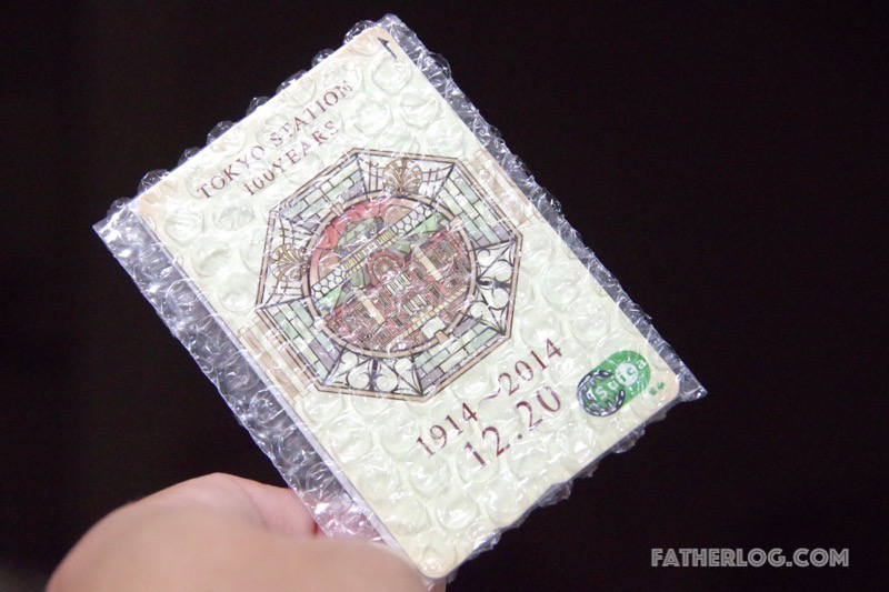 Tokyo-Station-Anniversary-Suica-03