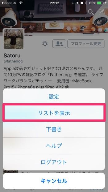 Twitter-List-03