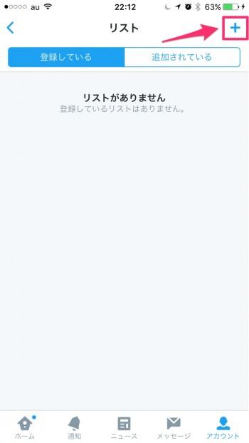 Twitter-List-04