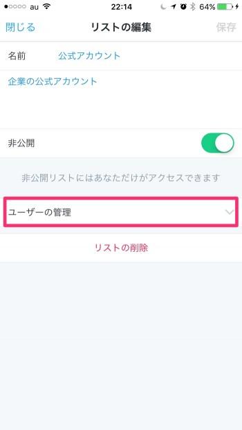 Twitter-List-08