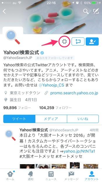 Twitter-List-10