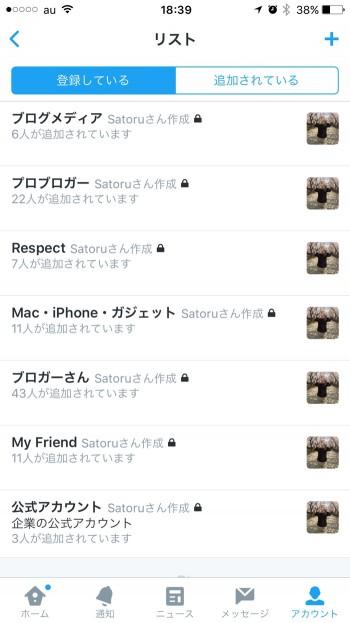 Twitter-List-13