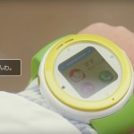 au-kddi-kids-keitai-mamorino-watch-1