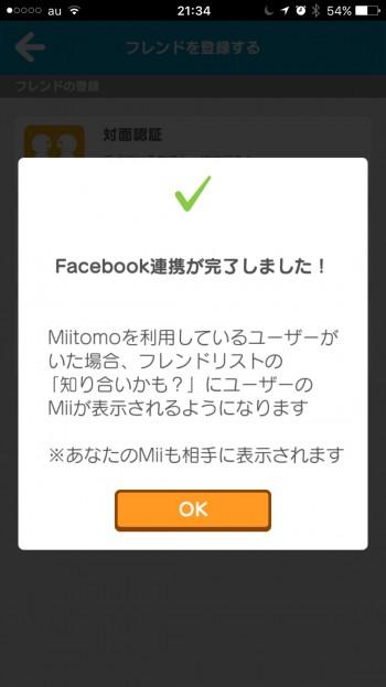 Miitomo-Friend-09