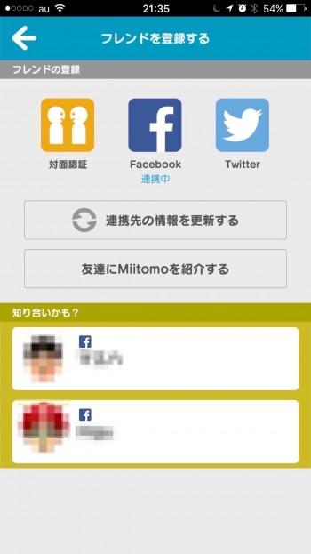 Miitomo-Friend-10