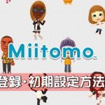 Miitomo-Settings-01