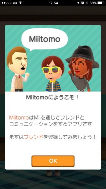 Miitomo-Settings-22