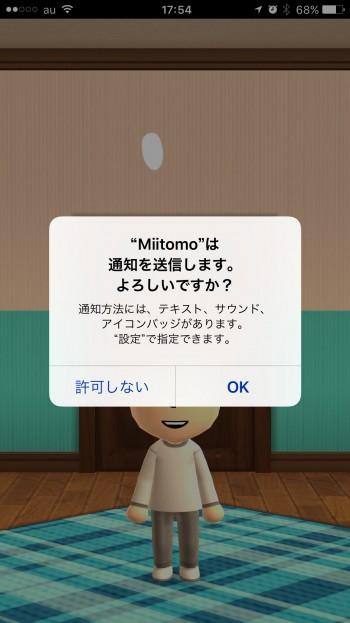 Miitomo-Settings-24